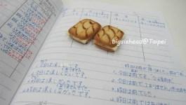 ω阿冠瘋狂代誌ω從台北追日文筆記本追到台中…