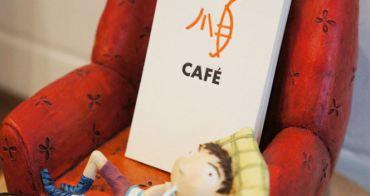 【台中中區】順咖啡 - 咖啡好喝.點心好吃 ^^