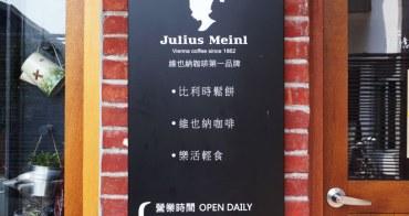 【台中西區】茪點咖啡Briller Cafe 草悟道綠光店 - 烈日鬆餅份量不多但精緻.完食