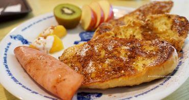 【台中北區】窩咖啡Brunch - 充滿童書的親子餐廳.早午餐三明治義大利麵莊園咖啡.近親親影城