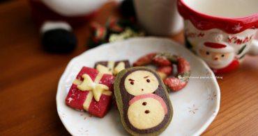 【台中宅配團購】五月微風 - 聖誕禮盒裝有聖誕餅乾.雪人餅乾.拐杖餅乾.禮物餅乾.一打開讓大人小孩都不禁說出好可愛喔~