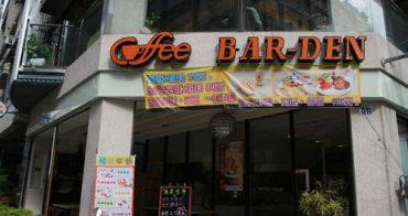 巴登咖啡 BAR-DEN Coffee