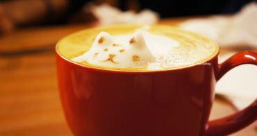 【台中豐原】沐沐咖啡 - 豐原也有立體貓拉花耶.目前豐原區除了咖啡葉會想回訪的咖啡館.超小一間的喔.麻煩人數全部到齊再開門XDDD