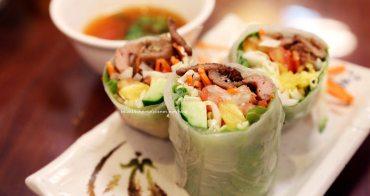 【高雄苓雅區】天廚河粉 興中店 - 平價越南菜.烤肉水果捲一吃就喜歡