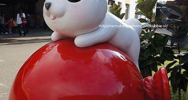 【台中神岡】大倫氣球博物館.田中間豬室繪社 - 可以當一天的行程