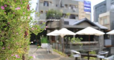 252 cafe - 充滿設計的綠環保咖啡店