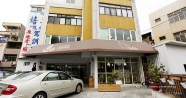 【彰化午茶親子餐廳】阿法咖啡親子餐廳 - 明亮的空間.小孩設備很齊全.小孩玩得開心.大人偷閒一下.要先訂位