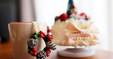 【台中手作】遇見幸福手創館Happiness - 手作婚禮小物.生日情人節聖誕畢業禮物.耳機塞.手機包包吊飾