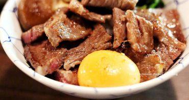 【台南東區】勝利路西‧B - 預約制.個性店家.Lorweii特色商品.牛排丼滿有誠意的