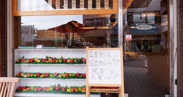 【台中大里】品鮮冰菓室-季節限定芒果雪花冰.還有黑糖剉冰跟果汁及甜筒.塗城光明眼科對面