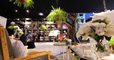 【台中西屯】樂樂書屋-中科森林系唯美浪漫圖書館.設計大師張清平新作.書只交換不販售.100元享受書籍跟空間及咖啡飲品