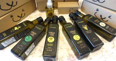 『新品補貨團』用了3年的愛油(酪梨油)&煎烤必備迷迭香蒜油+天然蜂蜜&水果條補貨團