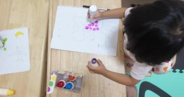 小小孩的點點塗鴨&大小孩的點點創意-Do A Dot Art! 點點畫!
