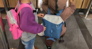『現貨特惠團』來自小小孩的大口包-日本 Papupi 可愛海洋動物造型背包