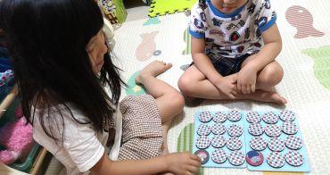 玩出孩子的專注力(注意力)-雙胞胎家族(學齡國際)
