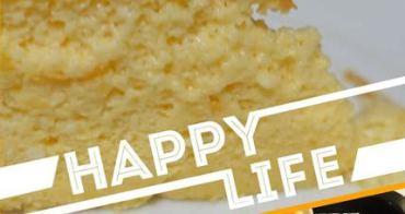 『幼兒蛋糕』起士球版&一般版的蜂蜜檸檬起士(輕乳酪)蛋糕