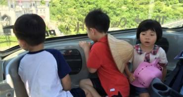 『育兒』上學後的孩子&爸媽的難題-教育藏在日常生活的細微末節裡。