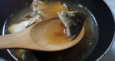 『食譜』好濃好喝好簡單-蒜香枸杞漁頭湯