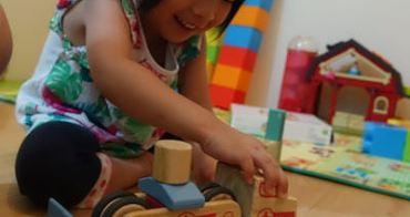 『4Y&1Y6』從小童玩到大孩都適合-TEGU磁性積木-特技小組&口袋組&經典組