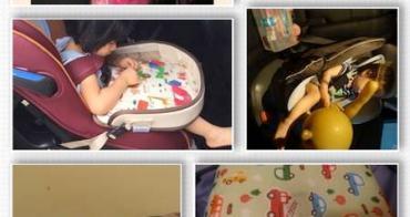 『夏日透氣團』小子用超過一年的超透氣系列(寢具+涼墊)-GIO全系列開團