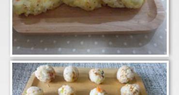 【幼兒食譜】一鍋飯化身成2道手指食物-雞肉飯團+平底鍋米煎餅