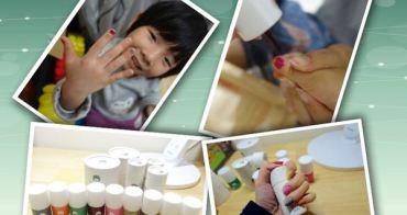 『4Y9M』母女兩一起安心在指尖上的美麗-小小PETIT水性可剝指甲油