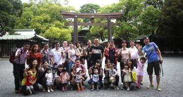 ♬『東京親子』東京親子遊的最後行程,必遊的明治神宮♬