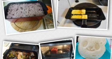 『廚房小物團』Arnest廚房小鍋好好玩,善用小鍋也可以上好菜