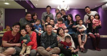 『親子。台中』小孩玩樂,媽媽開講,大人小孩都愉快-親紫屋