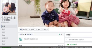 部落格500萬&粉絲團人數破3萬&新書賣熱賣感謝活動~~!!!!