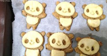 ☼『零食』來點可愛系列-貓熊小餅乾☼