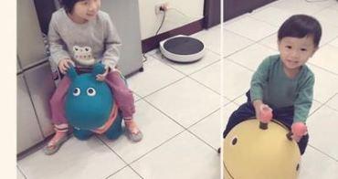 『新品』就是要跳來跳去●B.Toys冬季新品●孩子在家遊戲夥伴(河馬跳跳&蜜蜂跳跳)