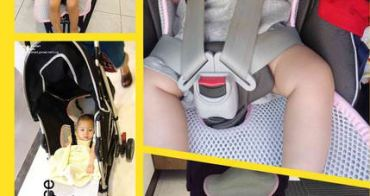 『育兒好物』酷暑盛夏的育兒必備-GIO 超透氣涼爽墊(推車/汽座)