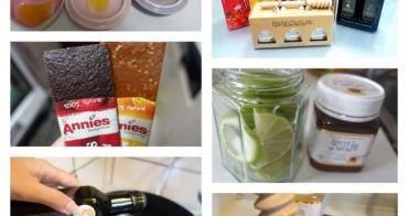 『補貨超低價』中秋送禮也要很健康●用近2年的健康好油+100%天然水果條及天然蜂蜜●送禮自用兩相宜
