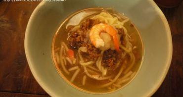 ¢『食記。台南』連妮妮都可以輕輕鬆鬆解決一碗麵-度小月¢