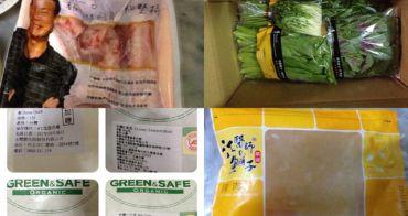 『育兒分享』副食品、餐點、食材挑選來源分享整理
