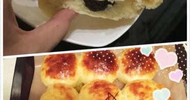『免揉麵包』甜麵團-隨意餡小餐包
