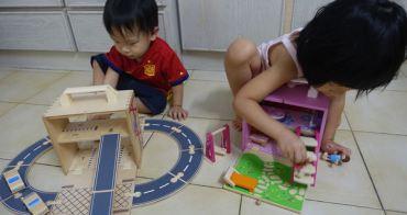輕輕鬆鬆提著走●Boxset娃娃屋&汽車屋●走到哪玩到哪(高質感木玩)