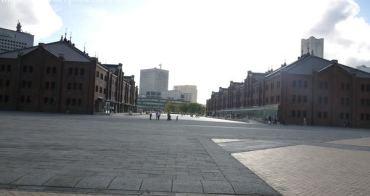 ♬『東京親子』令人驚豔的觀光地-紅磚赤瓦倉庫群♬