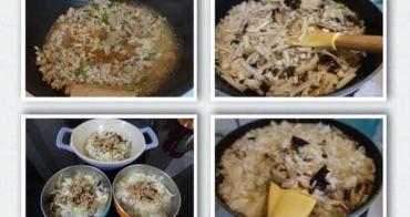 『食譜』抓住綠竹筍的尾巴-竹筍雜燴粥(&簡單肉燥拌炒)