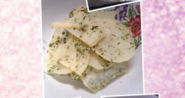 ☼『零食』無負擔好吃又簡單-馬鈴薯洋芋片☼(1/27作法觀念重要更新)