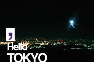 [Live] 72小時東京輕熟旅day03