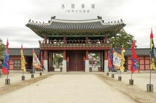 [韓國] 京畿道的國際文化遺產,水原華城,射箭體驗與古宮遊覽
