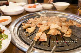 [韓國] 弘大美食, 胖胖豬韓式烤肉통통돼지뽈살,平價美味店員親切