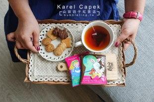 [生活] 日本,山田詩子紅茶店Karel Capek,經典插畫打造女孩系紅茶