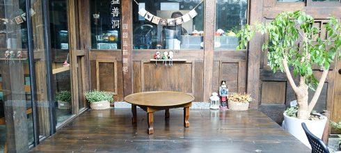 [韓國] 漫步益善洞的文青街道,韓屋咖啡廳SOLANUM솔내음