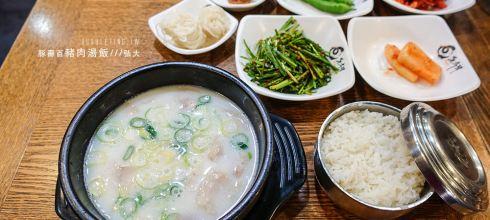 [韓國] 弘大美食,豚壽百豬肉湯飯돈수백,24小時的連鎖餐廳