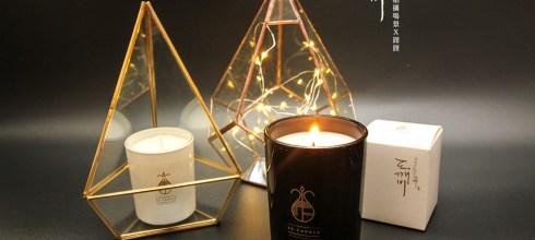 [韓國] 招喚鬼怪的蠟燭,2S Candle香氛蠟燭分享,附首爾實體購買處