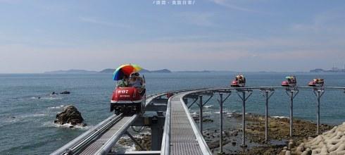[韓國] 保寧天空腳踏車SKYBIKE,欣賞海景吹海風的一日遊規劃