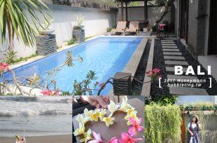 [旅行] 峇里島MiniTour,5日遊行程分享,海島蜜月兩人團